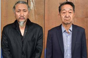 जापान पठाइदिन्छु भन्दै ठगी गर्ने जापानी नागरिक पक्राउ