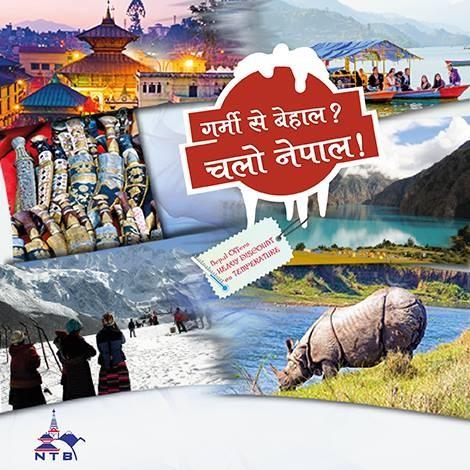 'चलो नेपाल' भारतबाट सुरु