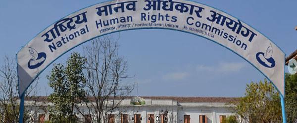 पूर्वाञ्चल मानव अधिकार आयोगमा उजुरीको चाङ