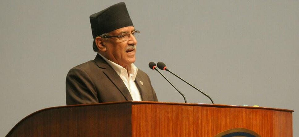 संसद बैठकमा प्रधानमन्त्रीले दुई विधेयक प्रस्तुत गर्ने