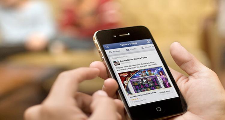 सबै फेसबुक प्रयाेगकर्ताकाे एकाउन्टको मूल्य ताेक्याे फेशबुकले