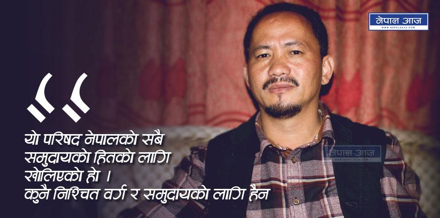 राजा महेन्द्रको कू भोगेका नेम्वाङ, सेनाबाट कसरी आए ब्रिटिस गोर्खा नेपाली परिषदमा  (भिडियो)