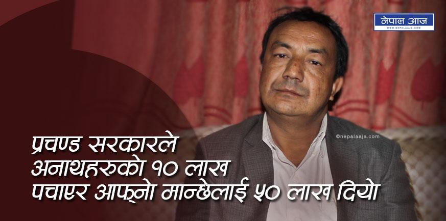 अपांग शरीर लिएर २५ वर्ष भिख मागेका तिलबहादुर यसरी बने समाजसेवी (भिडियाेसहित)