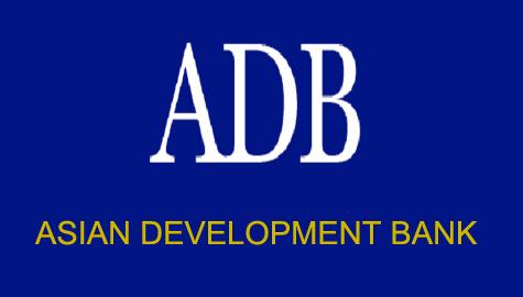 खानेपानी आपूर्ति व्यवस्थापनमा एसियाली विकास बैंकले सघाउने