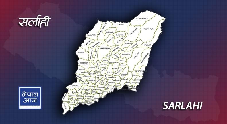 सर्लाहीको वन परियोजनाको कार्यालयमा बम बिष्फोट
