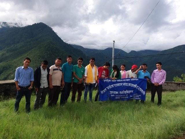 नेपाल पर्यटन पत्रकार संघ, जाजरकोटले जिल्लाको आर्थिक समृद्धीका लागि पर्यटन विकासमा जोड दिने