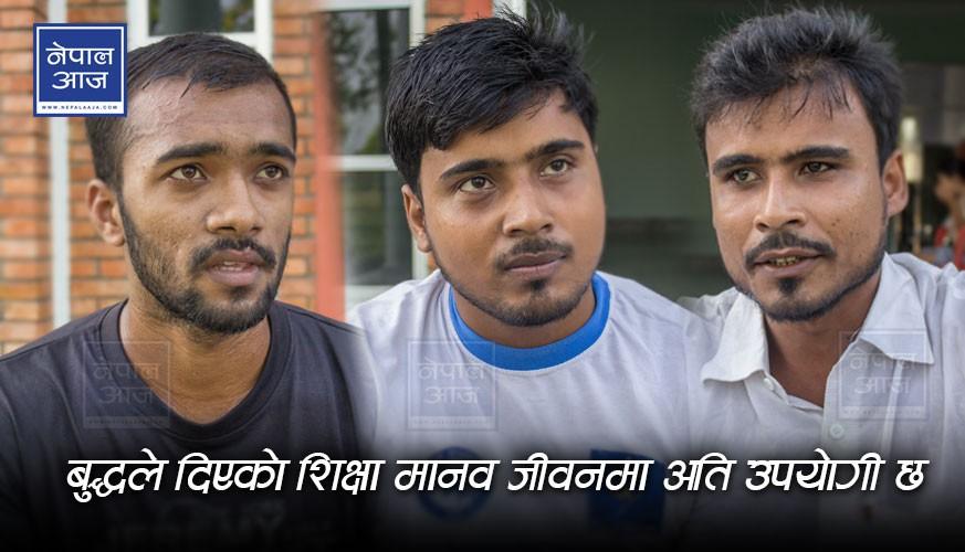 लुम्बिनी बौद्ध विश्वविद्यालयमा पढ्छन् यी मुस्लिम विद्यार्थीहरु (भिडियोसहित)