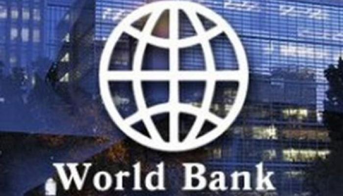 विश्व बैंकले नेपाललार्इ छब्बीस अर्ब ६० करोड ऋण सहयोग गर्ने