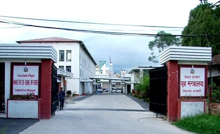 लागू औषध दुरुपयोग विरुद्धको सप्ताहव्यापी अभियान सुरु