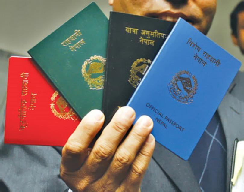 अन्तिम घडीमा प्रधानमन्त्रीको निर्देशनपछि ई–पासपोर्ट छाप्ने अन्तर्राष्ट्रिय बोलपत्र रद्द
