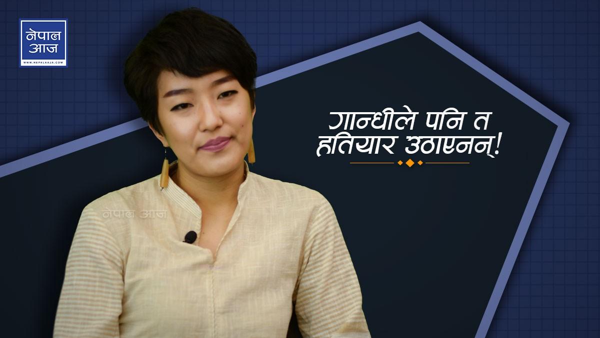 पूर्व मिसनेपाल सुविन लिम्बूको तर्कः नेपाली समाज पूर्ण पुरुषसत्तात्मक हैन (भिडियो)