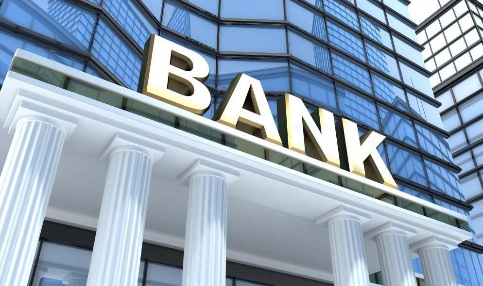बैंकलाई कारबाहीको सट्टा सहुलियत