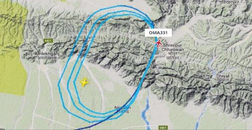 यूएस-बंगला विमान दुर्घटनामा पाइलट नै मुख्य दोषी : प्रतिवेदन