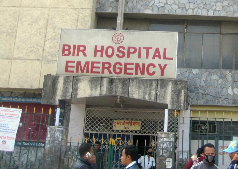 अस्पतालको अर्बौं मूल्यको जग्गा नै गायब