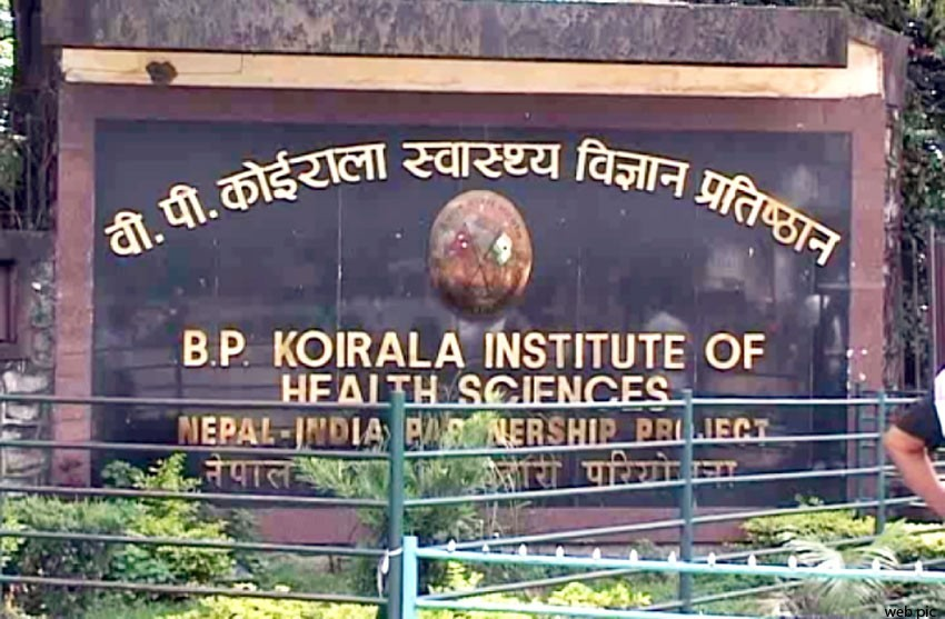 बीपी कोइराला स्वास्थ्य विज्ञान प्रतिष्ठान लथालिंग हालतमा