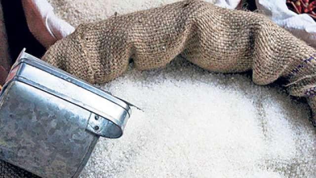 चिनीमा युरिया मिसाएर बेच्ने व्यापारीविरुद्ध मुद्दा