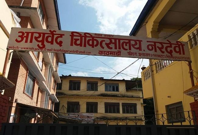 नरदेवी अस्पतालका प्रमुख ३७ हजार घुससहित पक्राउ