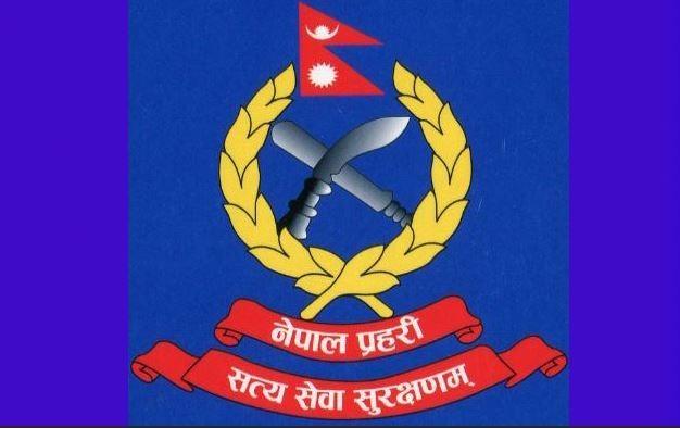 विदेशमा रहेका नेपालीलाई इमेलबाटै पुलिस रिपोर्ट