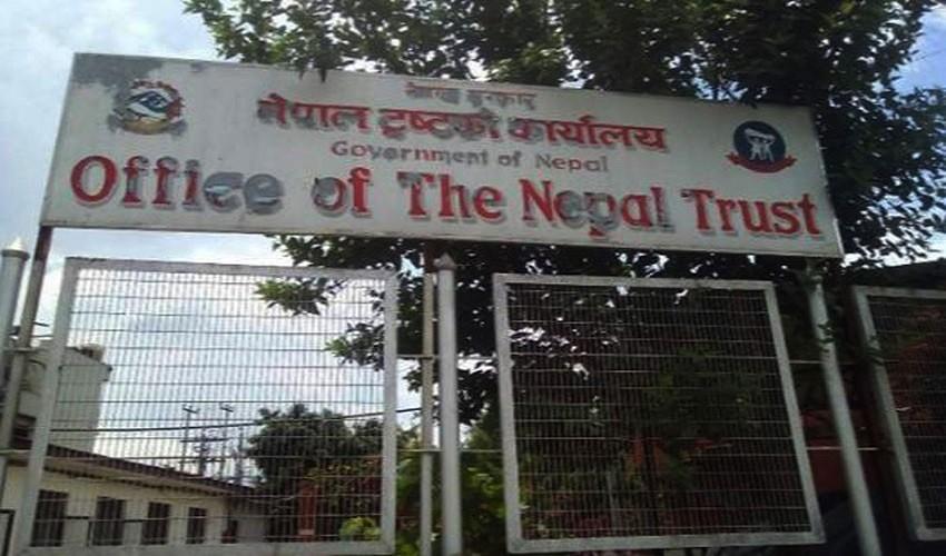 नेपाल ट्रस्टको कार्यालय भाडामा दिँदा ५ अर्बको अनियमितता