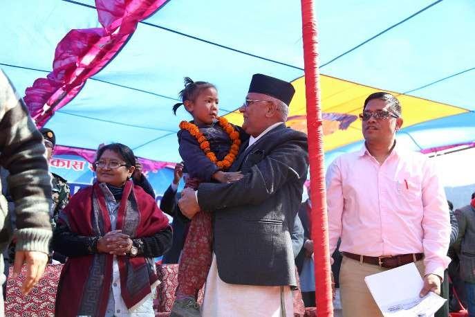 ६ वर्षीया बालिकाको अभिभावक बने प्रधानमन्त्री ओली
