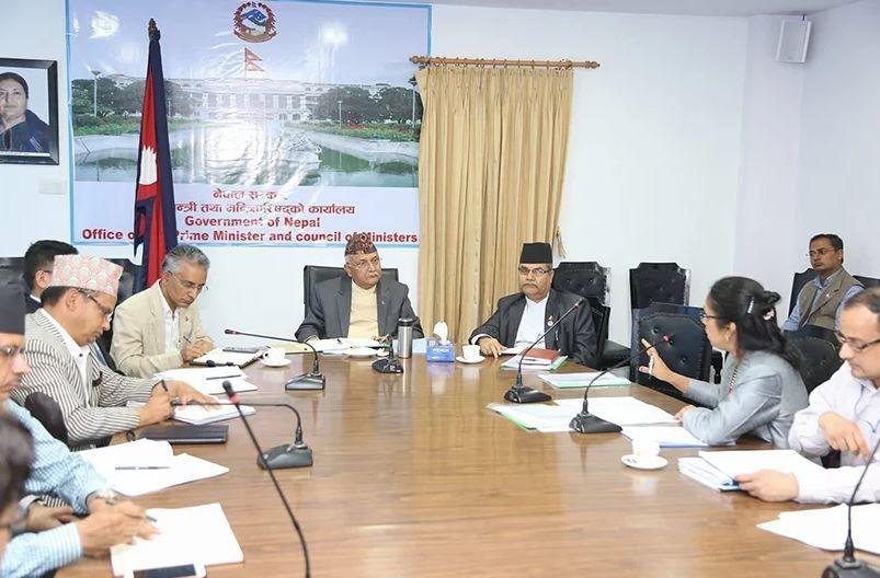नेपाल टेलिकमको सेवा सुधार गर्न प्रधानमन्त्री ओलीको निर्देशन