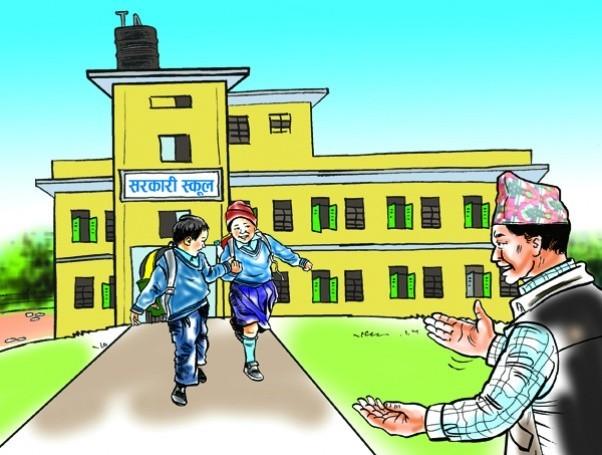 सरकारी विद्यालयमा छाेराछाेरी नपढाउने कर्मचारी र जनप्रतिनिधिको तलब काटिने