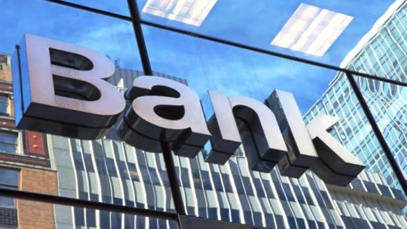 लगानीकर्तालाई बैंकको 'फोन आतङ्क'