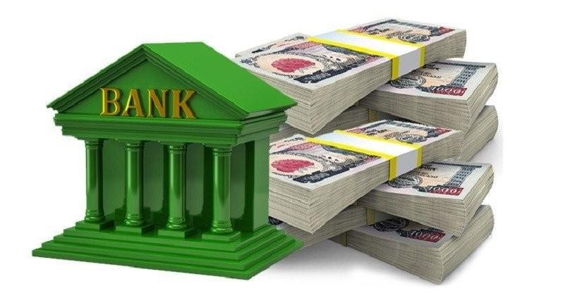 बैंकहरूद्वारा ब्याजदरमा फेरि सहमति