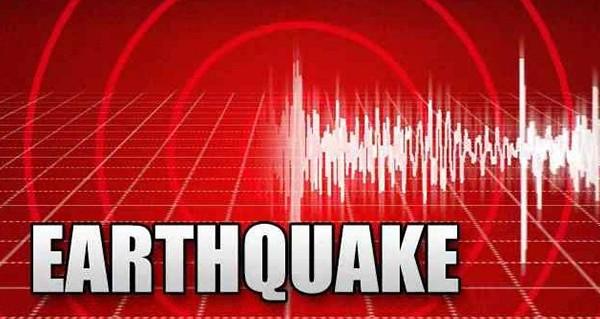 दैलेखमा चार पटक भूकम्प, जनजीवन त्रसित