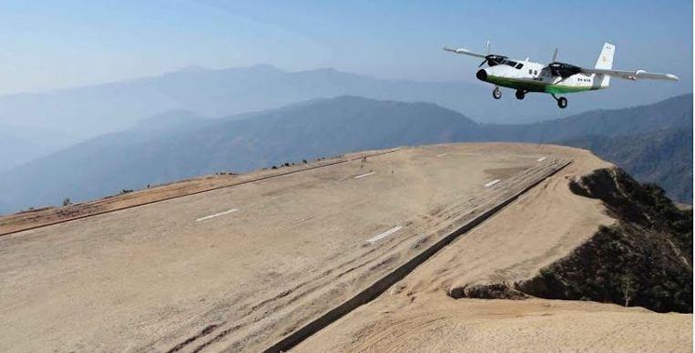 नागिडाँडा विमानस्थललाई २५ करोड