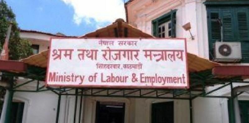 प्रदेशमा श्रम कार्यालय :  सञ्चालन योजना अलपत्र