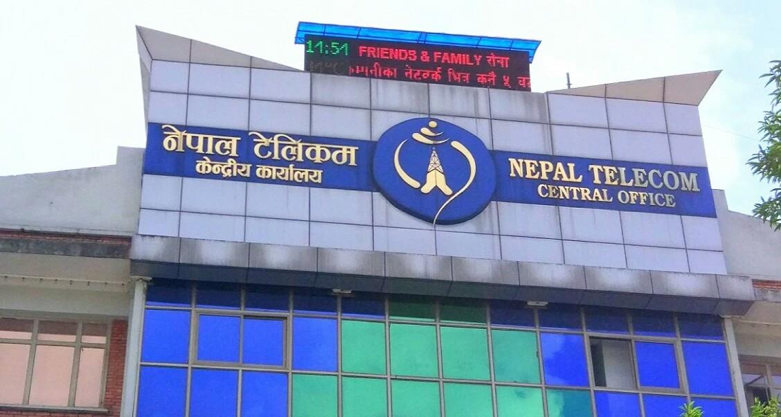 खुसीको खबर : निजी कम्पनीले इन्टरनेटको शुल्क बढाए पनि नेपाल टेलिकमले नढाउने