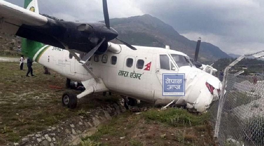 जुम्लामा तारा एयरको विमान दुर्घटना