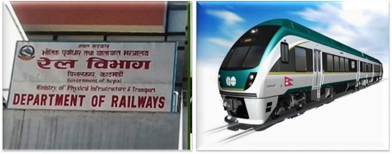 रक्सौल काठमाडौं रेलमार्गकाेप्रारम्भिक सम्भाब्यता अध्ययन सुरु