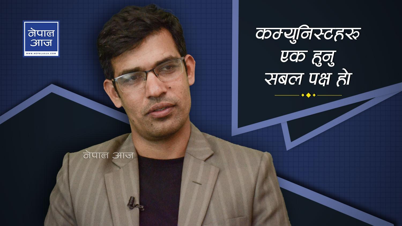मार्क्सवाद प्रयोग भएको हेर्न विदेशी नेता नेपाल आए (भिडियाेसहित)
