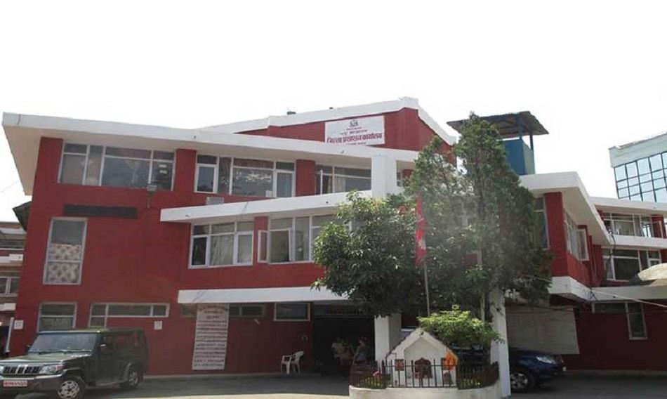 काठमाडौंका ३६ वटा जिल्ला कार्यालय खारेजीमा