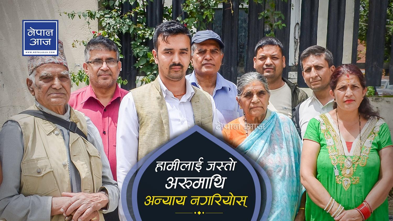 गौतम परिवारले गर्यो  धर्ना स्थगित, सरकारले न्याय दिने  (भिडियोसहित)