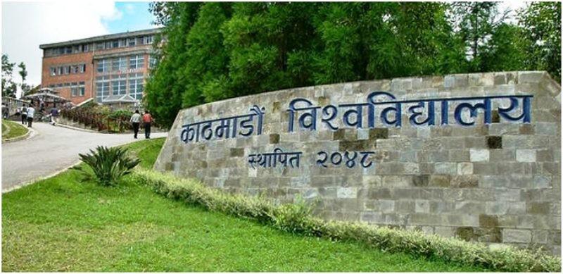 काठमाडौं विश्वविद्यालयलाई स्थानीय तहमा राख्न सिफारिस