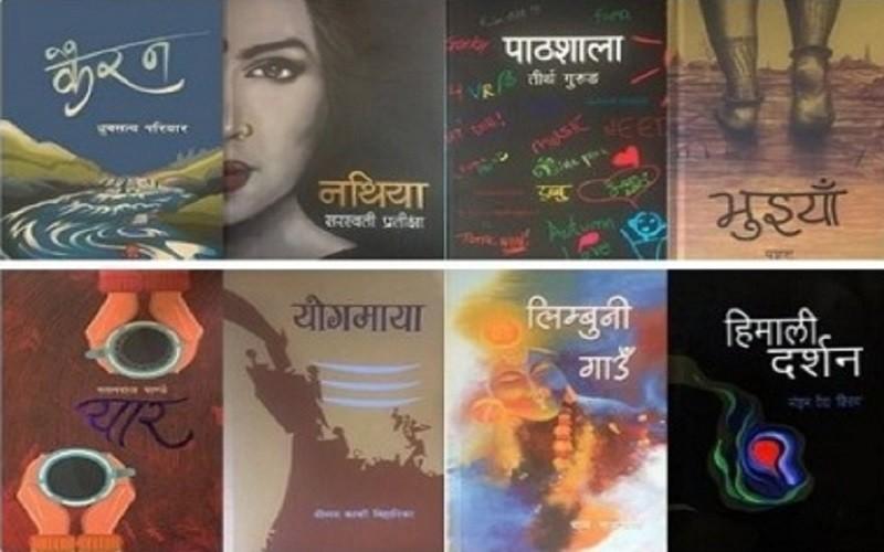 यी हुन् मदन पुरस्कार २०७४ का लागि मनोनित ८ पुस्तक