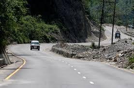 अवरुद्ध यातायात सञ्चालन