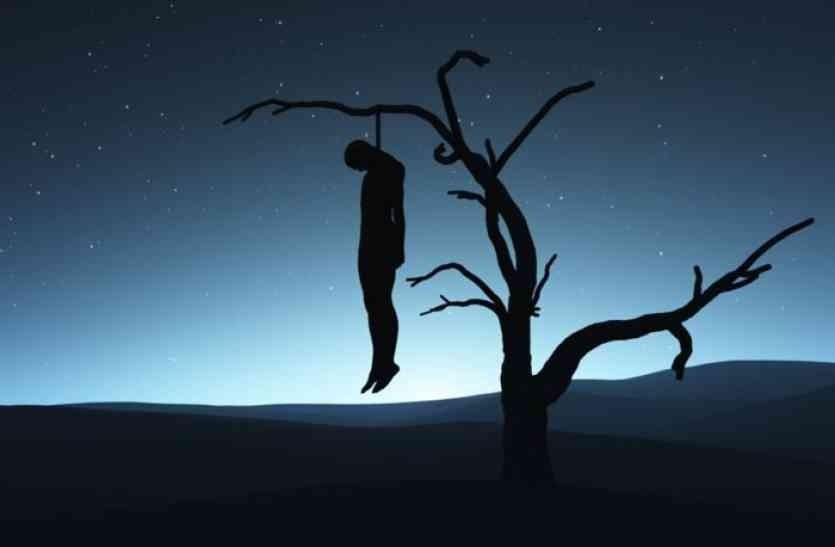 स्वास्थ्यकर्मीद्वारा झुण्डिएर आत्महत्या