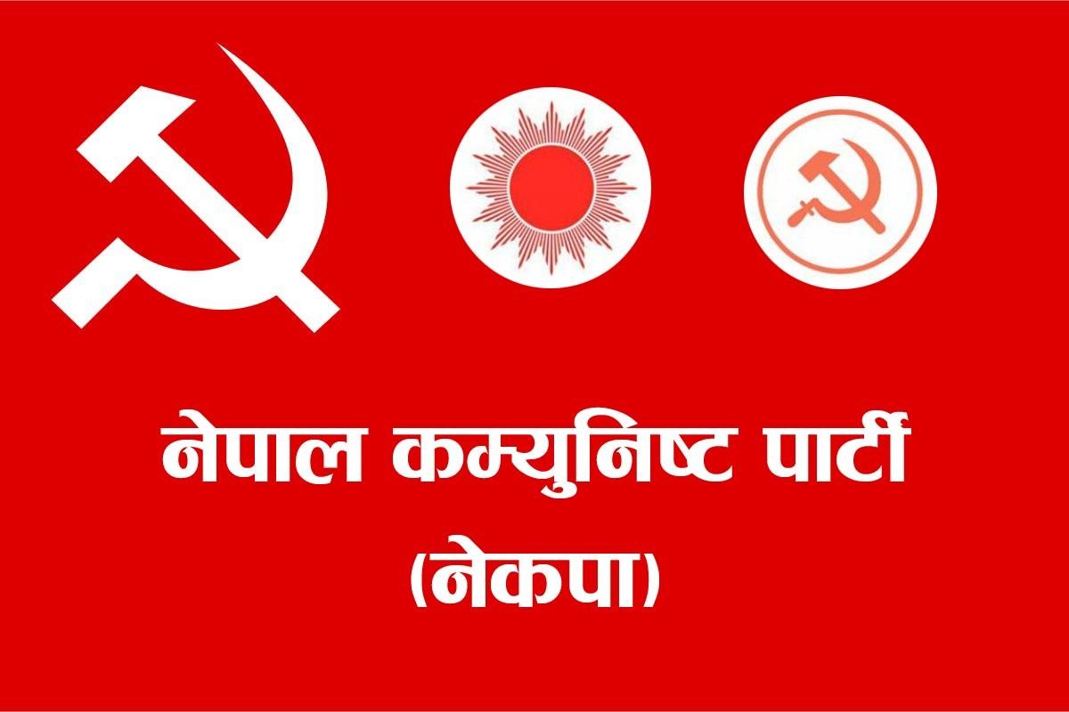 नेकपा नेता भण्डारी दुई दिनदेखि सम्पर्कविहीन