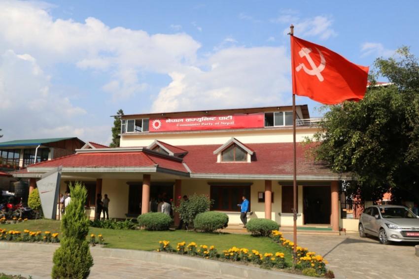 ८ महिनापछि नेकपा संसदीय दलको कार्यालय एकै ठाँउमा हुँदै