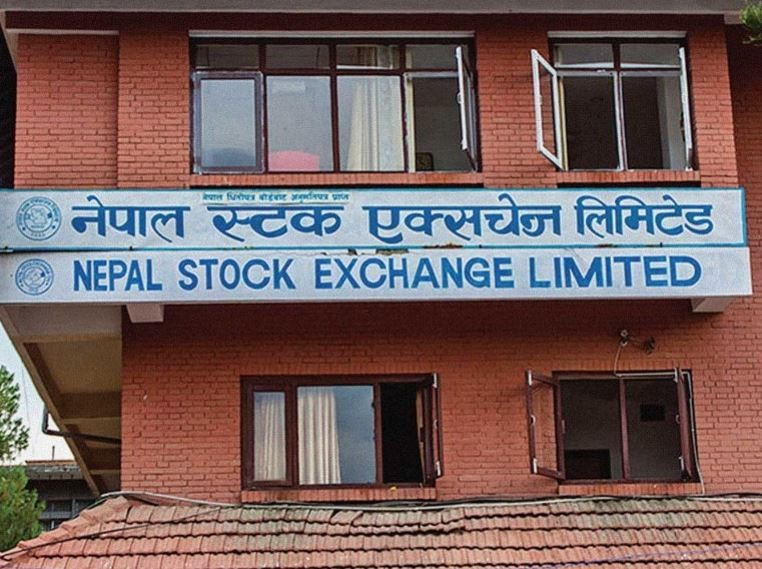 शेयर कारोबारमा अनलाइन प्रणाली सुरु