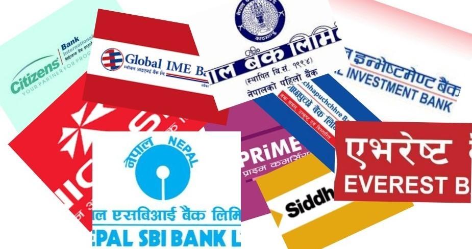 असुरक्षाको घेरामा नेपाली बैंक