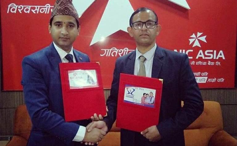 एनआइसी एसिया र सन नेपाल लाइफबीच बैंकास्योरेन्स सम्झौता