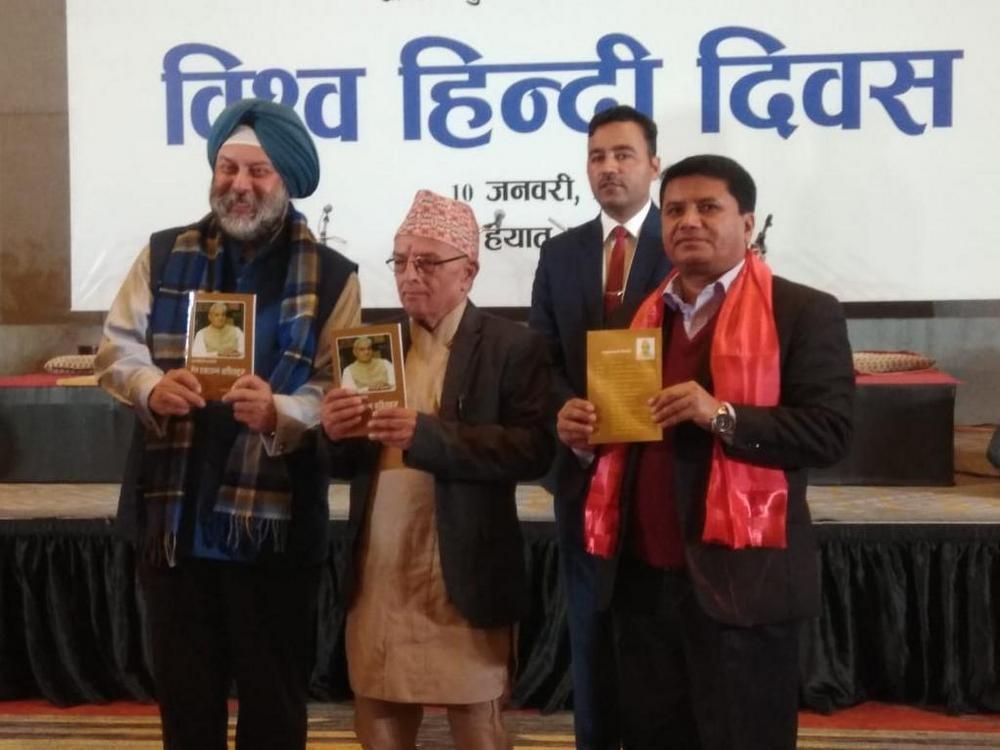 काठमाडौंमा मनाइयो विश्व हिन्दी दिवस, आदिकविका हिन्दी कविताको लोकार्पण(भिडियो सहित)