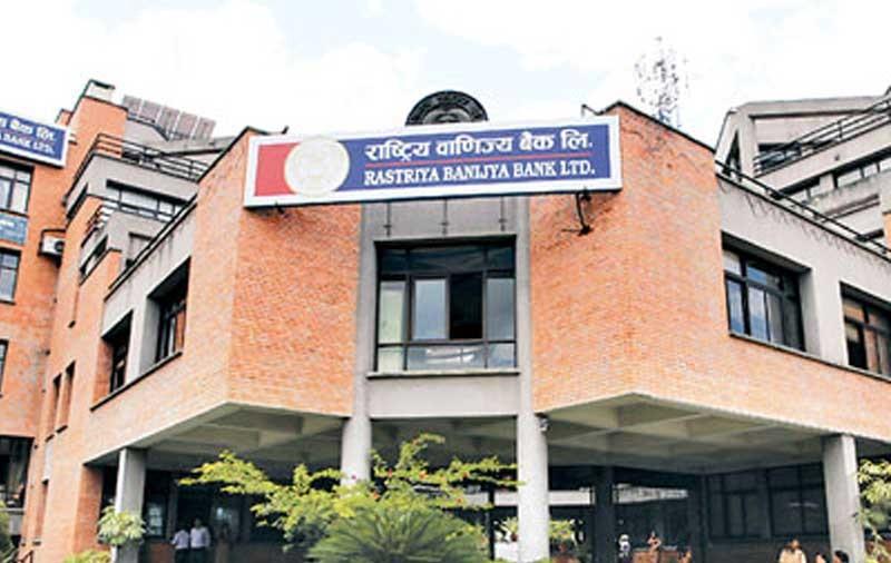 उद्यमशील कर्जाका लागि राष्ट्र बैंकले छुट्यायो दुई अर्ब