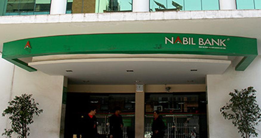 नबिल बैंकले गर्यो 'ई@नबिल कर्पोरेट इन्टरनेट बैंकिङ्ग' सेवा सञ्चालन