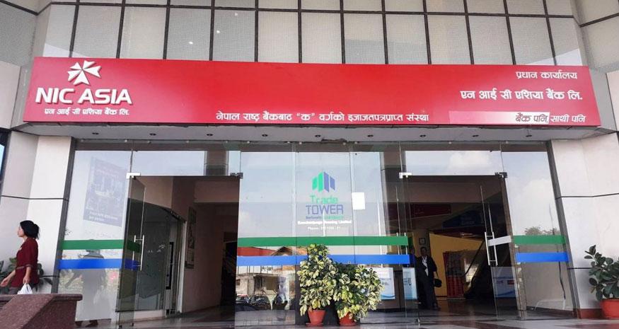 एनआईसी एशिया बैंकमा अव घरबाटै नि:शुल्क खाता खोल्न सकिने